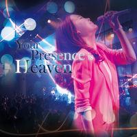 홍슬기 - Your Presence is Heaven (CD)