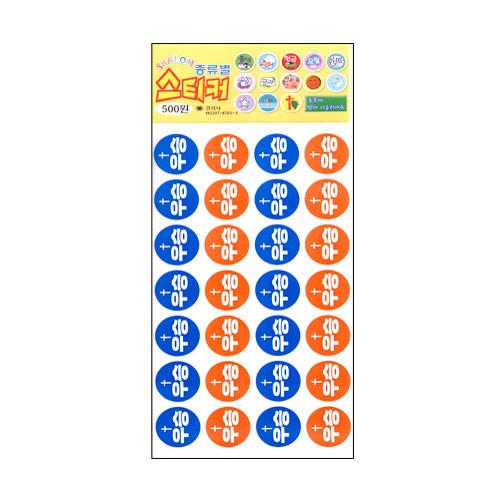 교회학교 스티커 - 우승(일람표) (5개 1set)