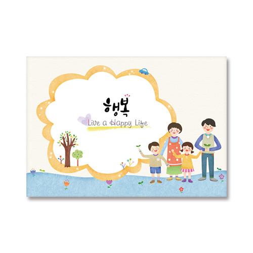 가정의달현수막-006  (200 x 140 )