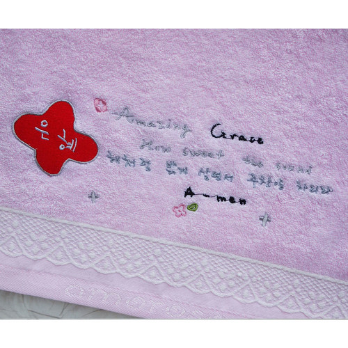 칼라 레이스 자수 성경타올(핑크) - AMAZING GRACE (인쇄가능)