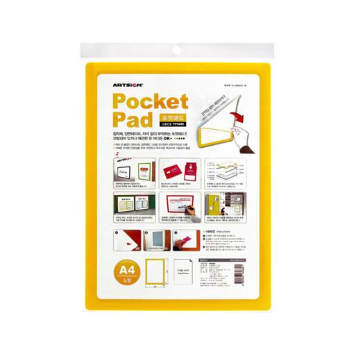 PP0005 - A4 포켓패드 노랑 게시판 알림 보드