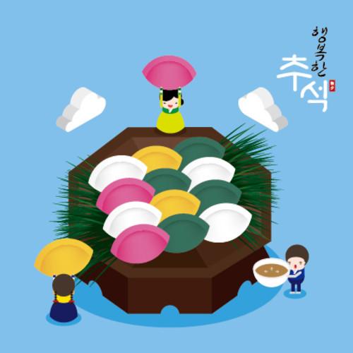 추석(송편)스티커-008 ( 수량_1000장 )