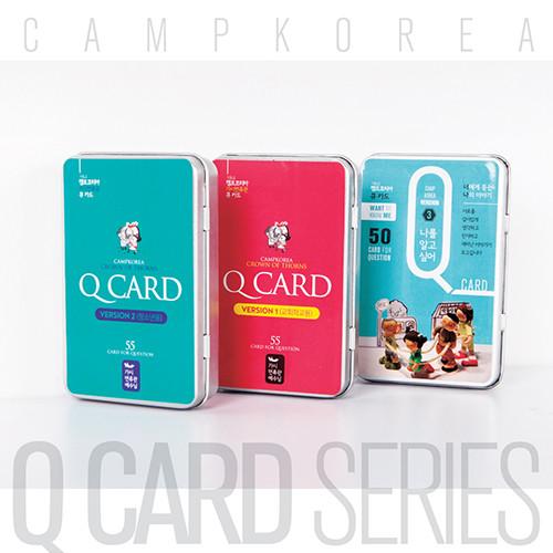 ★캠프코리아★질문 Q카드 SET