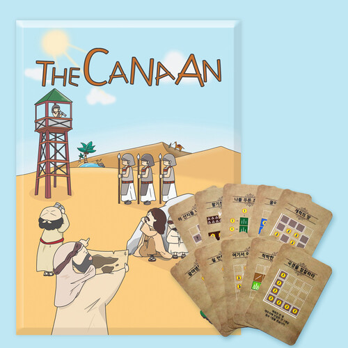 The Canaan 더 가나안