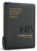 개정 NIV 영한스터디성경 대 합본 (색인/지퍼/친황경PU소재/그레이)