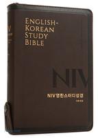 개정 NIV 영한스터디성경 대 단본 (색인/지퍼/친황경PU소재/다크브라운)