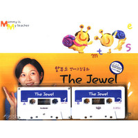 The Jewel (그림동화책 + 테이프 2개+엄마 도우미책 포함) - 탈무드 영어동화