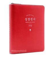 THE HOLY BIBLE 성경전서 특소 단본(색인/이태리신소재/지퍼/레드/B3)