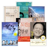 강영우 저서 세트(전6권)