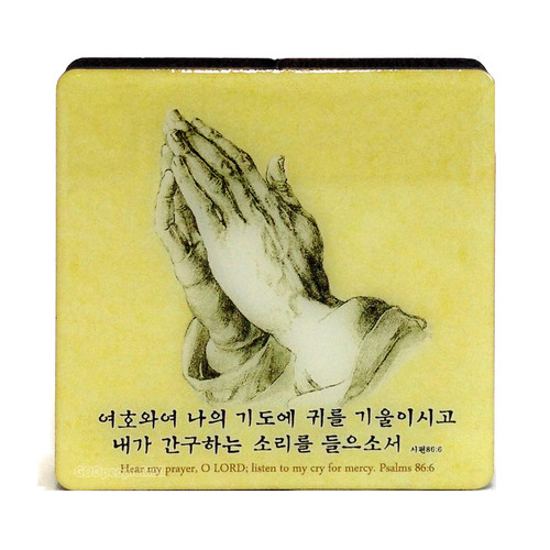 미니액자 - 기도손(소) K-0071