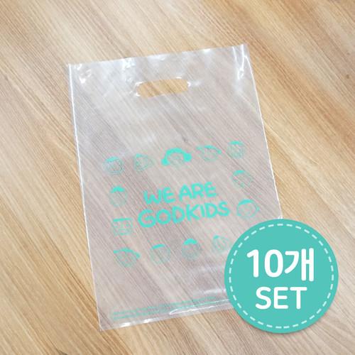 [갓키즈 비닐백] 10개 세트