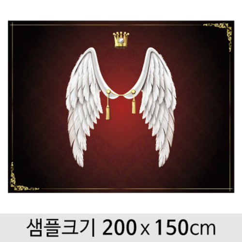 천사날개포토존현수막-028  ( 200 x 150 )