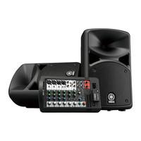 야마하 STAGEPAS 400BT 휴대용 음향시스템