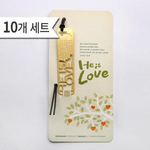 18k금장 책갈피_성경말씀 사랑 (10개 set)