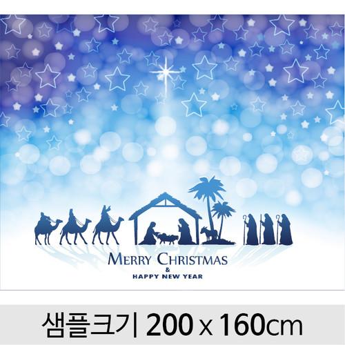크리스마스현수막(성탄절)-585  ( 200 x 160 )