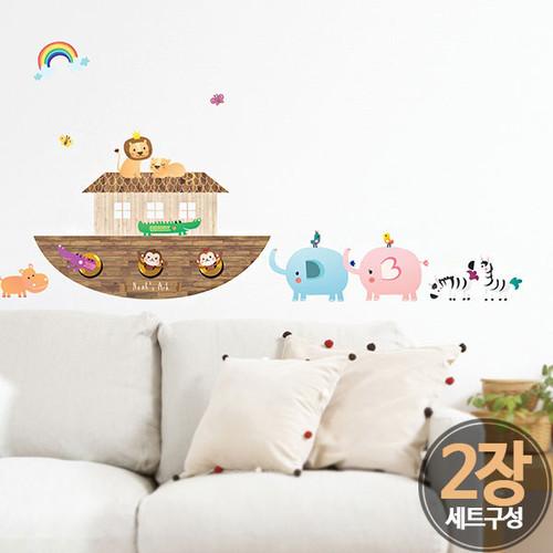 [2장세트] PS60057 노아의 방주 동물친구들세트