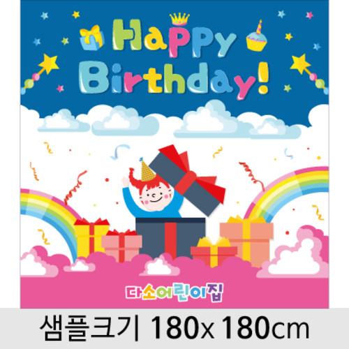 생일현수막-174 ( 180 x 180 )