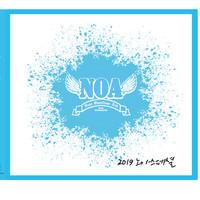 2019 노아 스페셜 (CD+DVD)