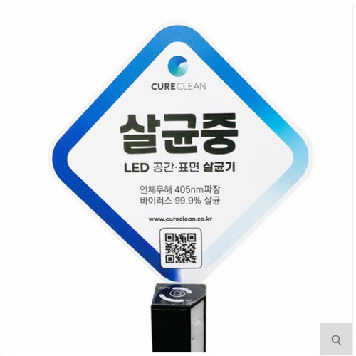 큐어클린 LED 공간살균기 스탠드 프리미엄 CCL-1100