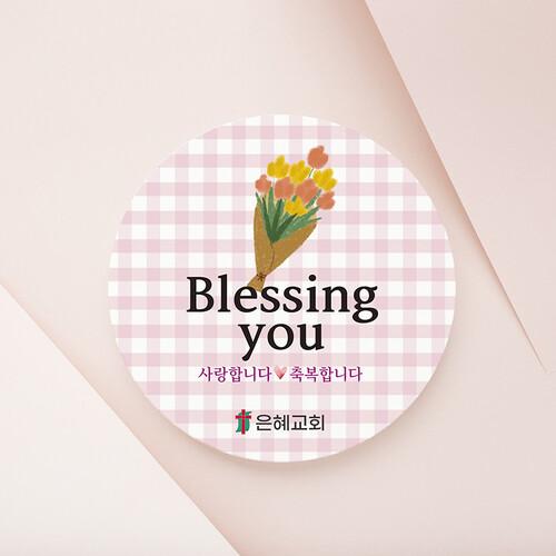 스티커_051_BlessingYou(체크핑크, 원형) (500매)