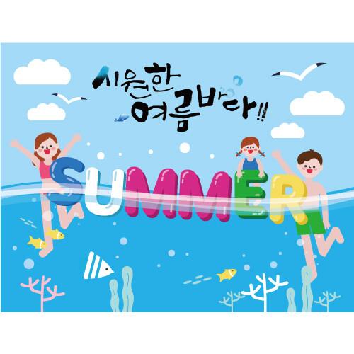 여름배경현수막(바다)-508 ( 200 x 150 )