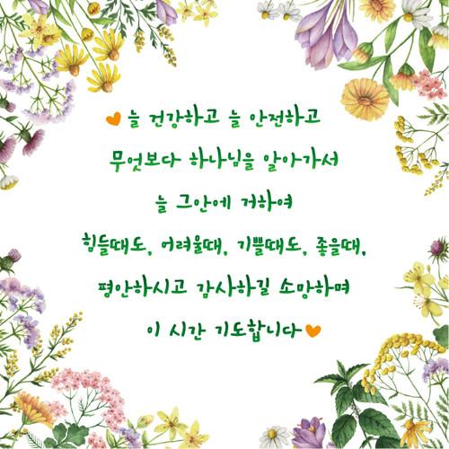 교회현수막(기도)-158 ( 80 x 80 )