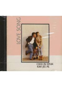 최인혁 김지애 - 러브송 Love Song 1 (CD)