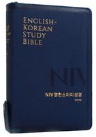 개정 NIV 영한스터디성경 대 단본 (색인/지퍼/친황경PU소재/라이트네이비)