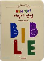 NEW 컬러 어린이성경 소단본 (색인/친환경PU소재/무지퍼/베이지)