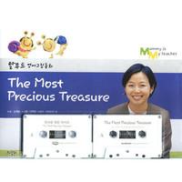 The Most Precious Treasure(그림동화책 + 테이프 2개+엄마 도우미책 포함) - 탈무드