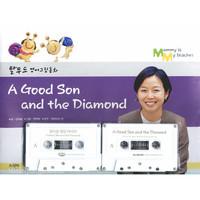 A Good Son and the Diamond (그림동화책 + 테이프 2개+엄마 도우미책 포함) - 탈무드