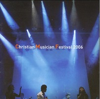 Christian Musician Festival 2006 (CD)