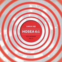 P.O.P WORSHIP VOL.3 - 호세아의 외침 HOSEA 6:1 (CD)