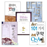 신득일 교수 저서 세트(전5권)