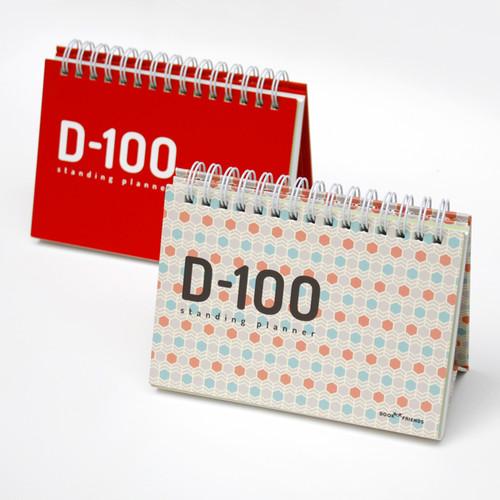 D-100 스탠딩 플래너
