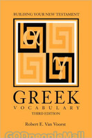 Building Your New Testament Greek Vocabulary, 3d Ed.