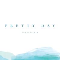 김은국의 첫 번째 정규앨범 - Pretty Day (CD)