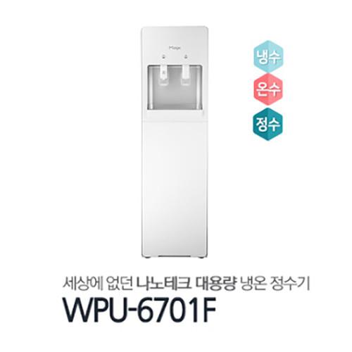 [SK매직 렌탈] NANO 정수기 (중용량) (15%할인)