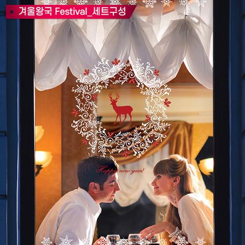 PSC-61010-ACS001 겨울숲 눈꽃사슴 크리스마스 사슴리스 세트