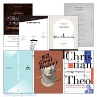 알리스터 맥그래스 2018~2020년 출간(개정)도서 세트(전7권)