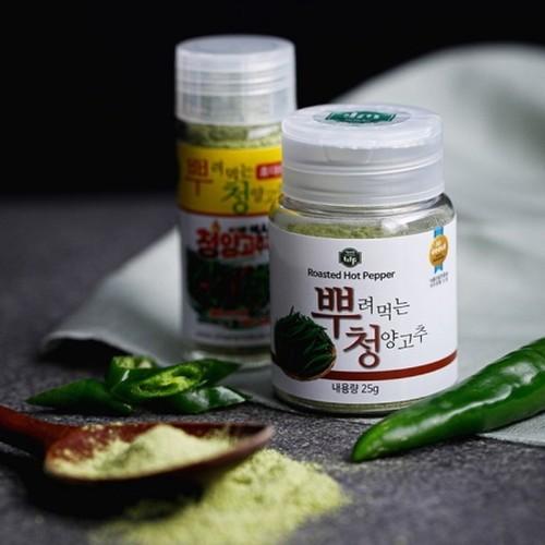 웰빙팜 임송 집사의 뿌려먹는 청양고추 (15g, 25g)