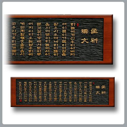 서각액자-주문형 제작-천연원목-150cmX43cm-양각