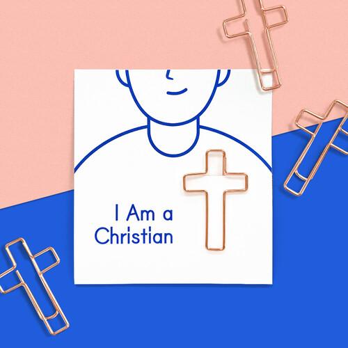 나는 십자가 클립(4개 1세트)