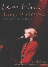 레나 마리아 Lena Maria - Live in Korea Amazing Grace 2002 (Tape)