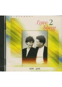 최인혁 김지애 - 러브송  Love Song  2 (CD)