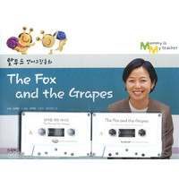 The Fox and the Grapes(그림동화책 + 테이프 2개+엄마 도우미책 포함) - 탈무드 영어