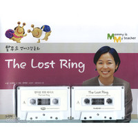 The Lost Ring(그림동화책 + 테이프 2개+엄마 도우미책 포함) - 탈무드 영어동화