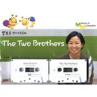 The Two Brothers (그림동화책 + 테이프 2개 + 엄마 도우미책 포함) - 탈무드 영어동화