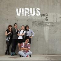 바이러스 3집 - 감염되어도 죽지 않아 (CD)