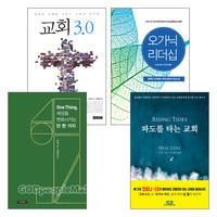 닐콜 저서 세트(전4권)